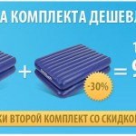 Акция Top Shop Restform + Restform = СКИДКА 30%!